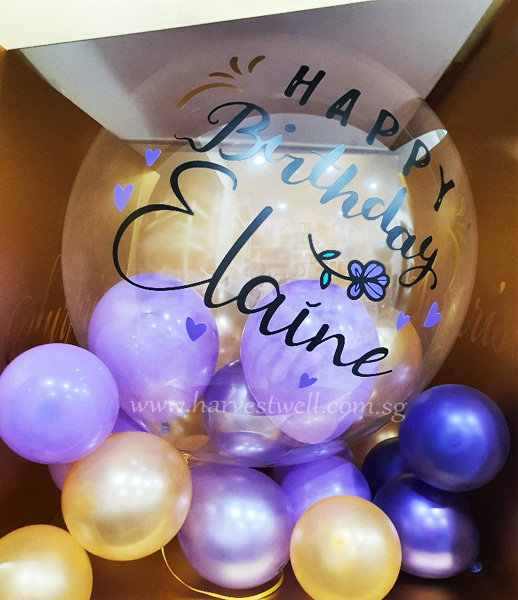 Customize Surprise Gift Box Purple Flower Design Bubble Balloon
