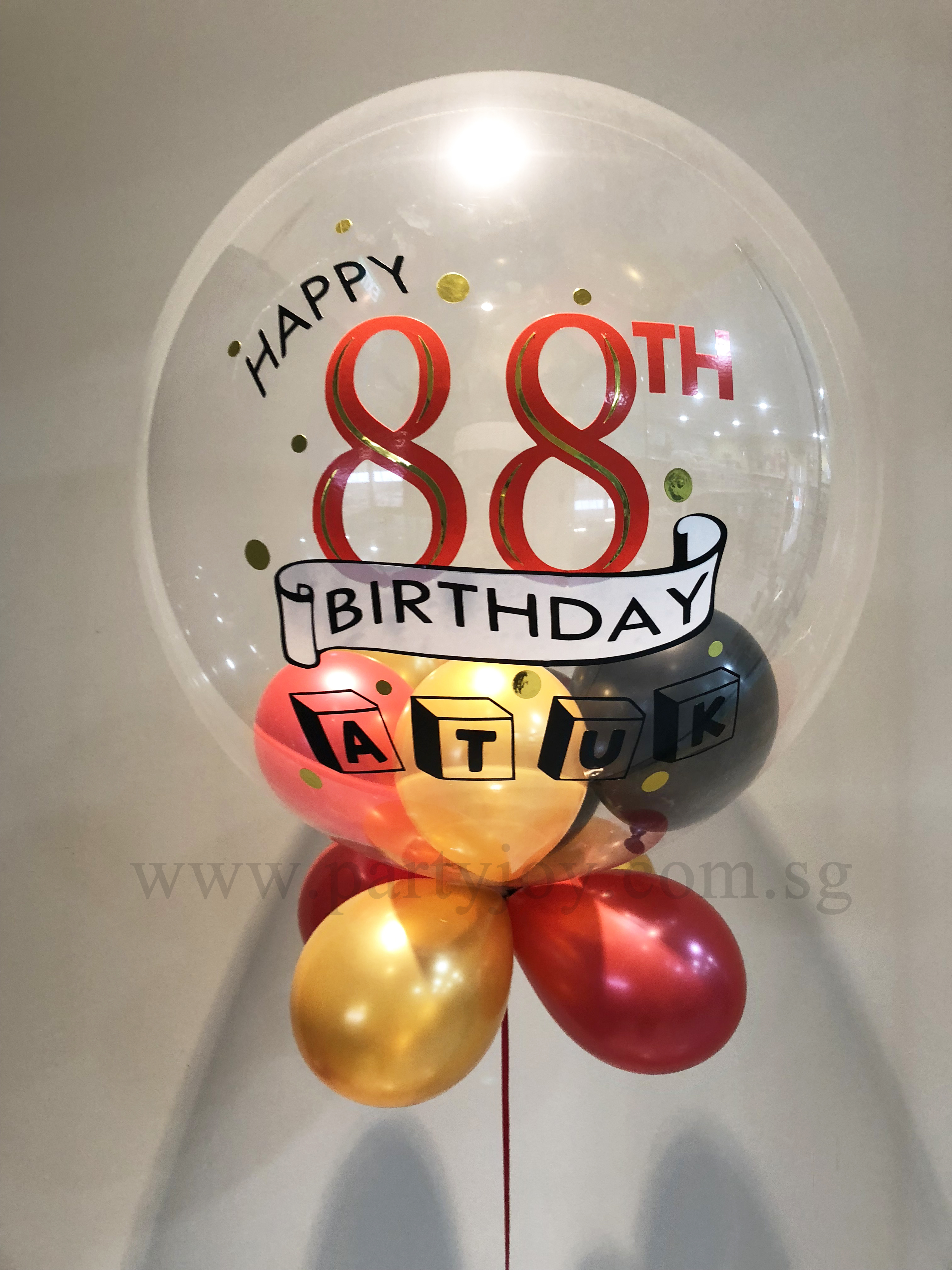 Golden Jubilee Celebration Customize Bubble Balloon Size: 24""