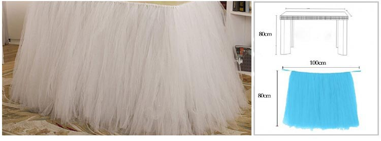 BEIGE TUTU TABLE SKIRT
