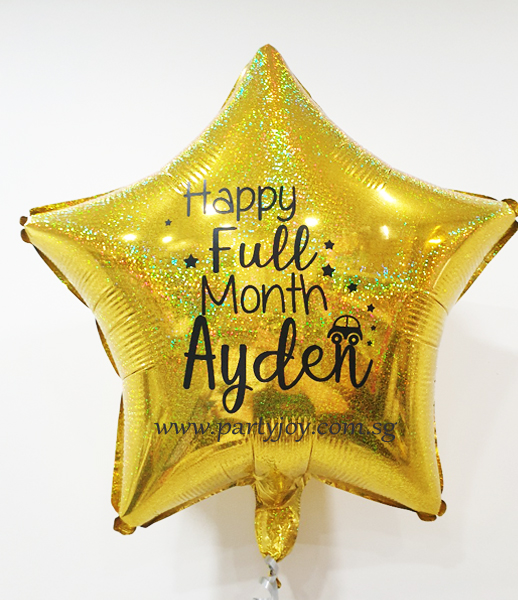 Customize Full Month Boy Foil Balloon Size: 18""