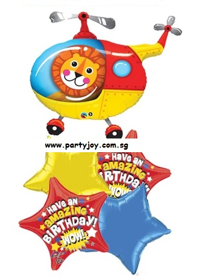 Lion Helicopter Happy Birthday Balloon Package