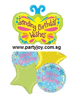 HBD Butterfly Balloon Package