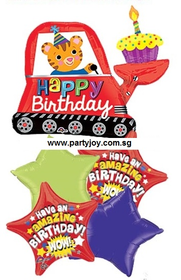 Happy Birthday Cupcake Digger Balloon Package
