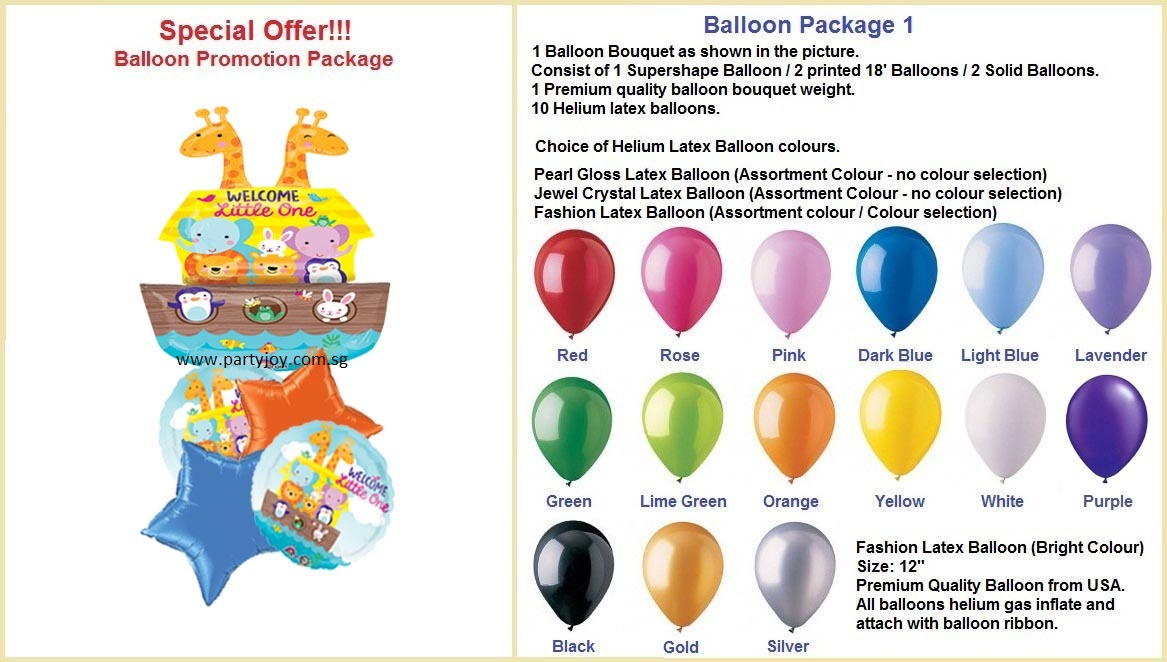 Baby Shower Ark Balloon Package