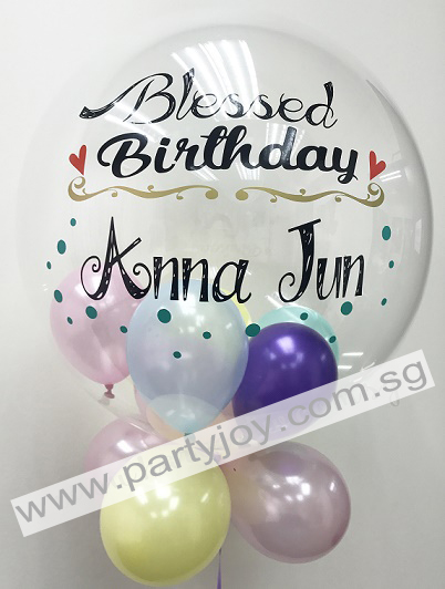 Blessed Birthday Customize Print On Bubble Balloon Size: 24""