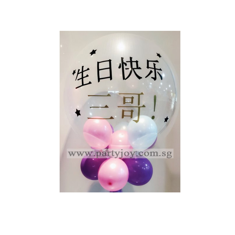 Chinese B'day Wishes Customize Bubble Balloon Size: 24""